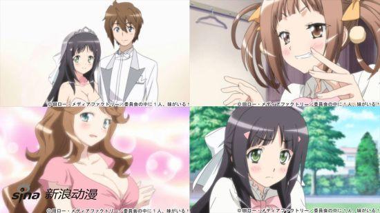 《三人行必有我妹》OVA版先行预告图片公开