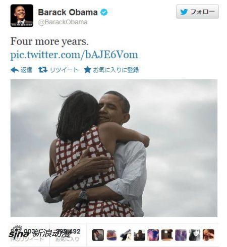 山寺宏一结婚报告成2012日本转发最多推特