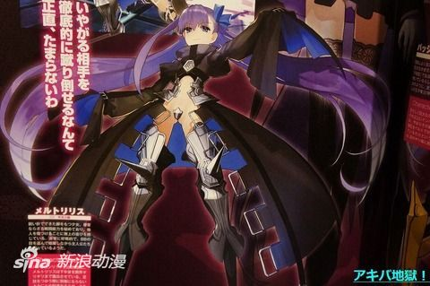 ��Fate/EXTRA CCC��OP���·���֮��������