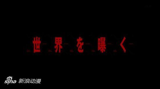 SUNRISE原创机器人动画《革命机》来春放送