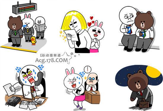 微信也要出动画+真情手机v真情line卡套化动画人气公交趣十字绣图片