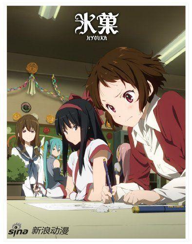 TV动画《冰果》BD第7卷封面