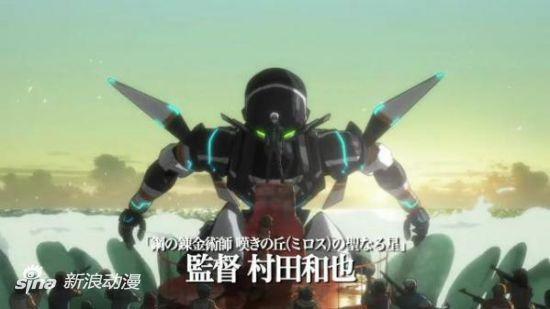 虚渊玄脚本《翠星之加尔刚地亚》PV映像公开