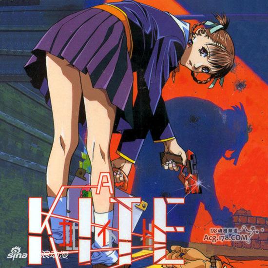 好莱坞欲翻拍日本18禁动画《A KITE》真人版