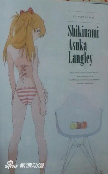 明日香成为男性时尚杂志《smart》裸体模特