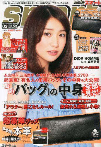 男性时尚杂志《smart》2月号