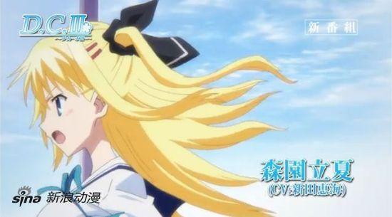 1月新番《初音岛3》放送前60秒最新PV公开