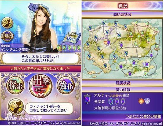 光荣新作社交游戏《AKB48的野望》1月配信