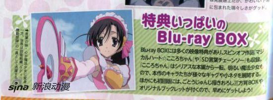 《School Days》BDBOX 2013年3月22日发售
