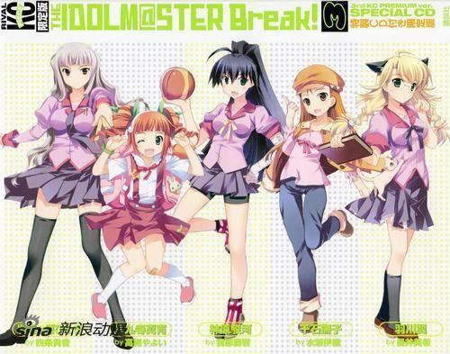 《偶像大师》漫画特装版同捆动画名曲翻唱CD