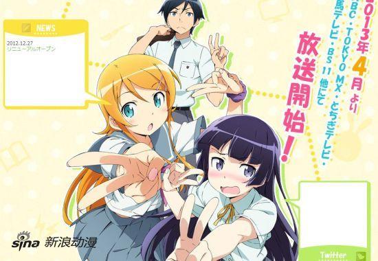 《俺妹》TV第二期番宣CM公开 来年4月放送