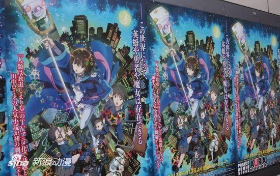 剧场版动画《AURA》4月13日上映 PV4公开