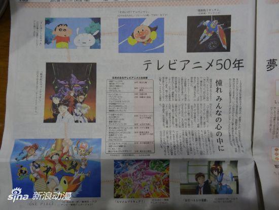 脚本家�y真先点评日本动画50年来的代表作品