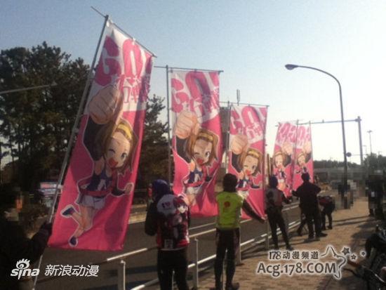 《K-ON!》应援旗高挂箱根大学马拉松接力赛