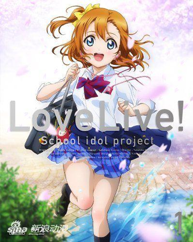 《LOVELIVE!》BD1卷情报公开 LIVE召开决定