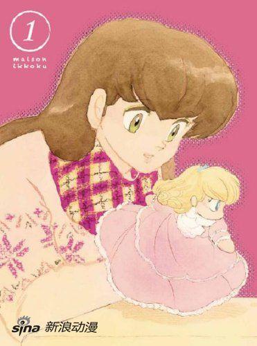 TV动画《相聚一刻》 Blu-ray BOX1