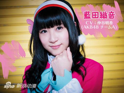 AKB48成员仲谷明香盼望能够正式进入声优圈