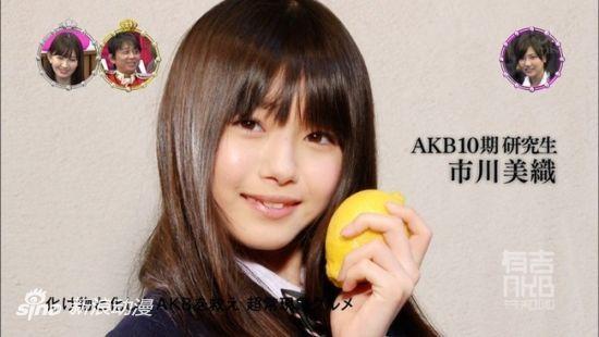 AKB48成员将在《千本樱》音乐剧饰初音未来