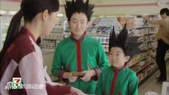 7-11便利店与《全职猎人》合作推出电视广告