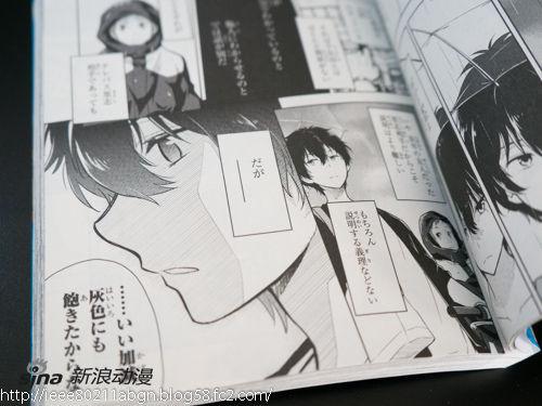 同捆动画OVA11.5话《冰果》漫画第3卷发售