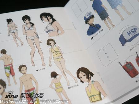 漫画本子福利_