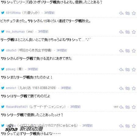 推特网友对小智再次败退在8强表示惋惜