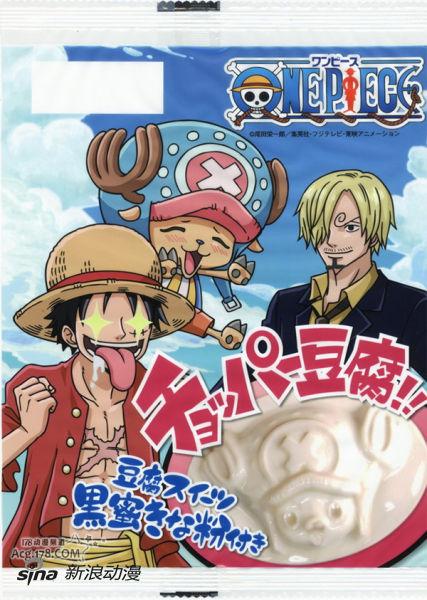 日本豆腐店推出《海贼王》角色主题豆腐甜品