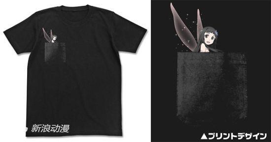 《刀剑神域》创意痛T恤让结衣陪你上学/上班