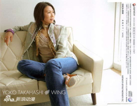 高桥洋子再次献唱《EVA》 新歌3月下旬发售