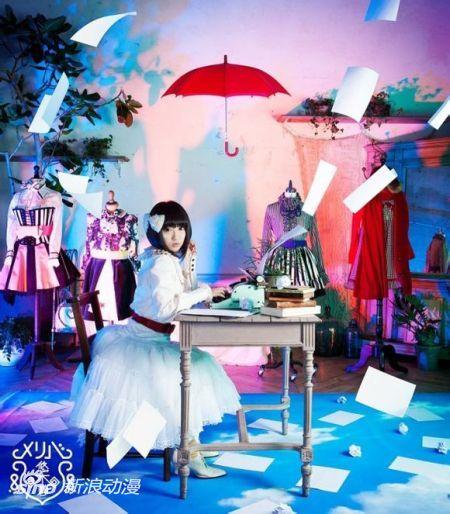 悠木碧2nd迷你专辑《meriba》主打曲MV公开