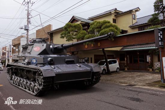 《少女与战车》四号战车降临动画舞台大洗町