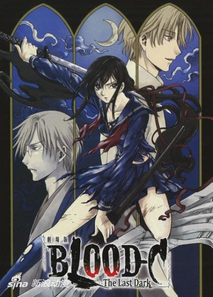 �糡�涯����BLOOD-C��BD/DVD���湫��