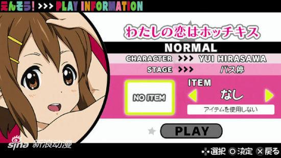 网传人气动画《K-ON!》街机音乐游戏开发中
