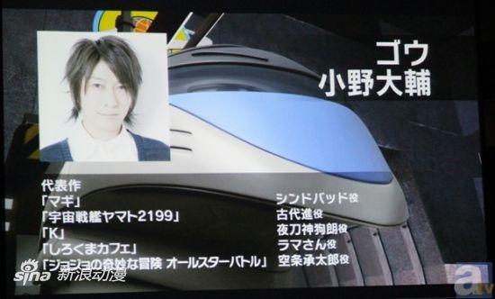 中日合拍4月新番《高铁英雄》豪华声优发表