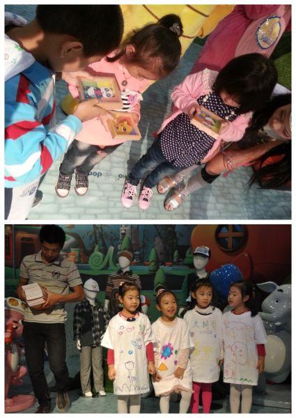 亲子手绘和互动游戏乐活动漫节